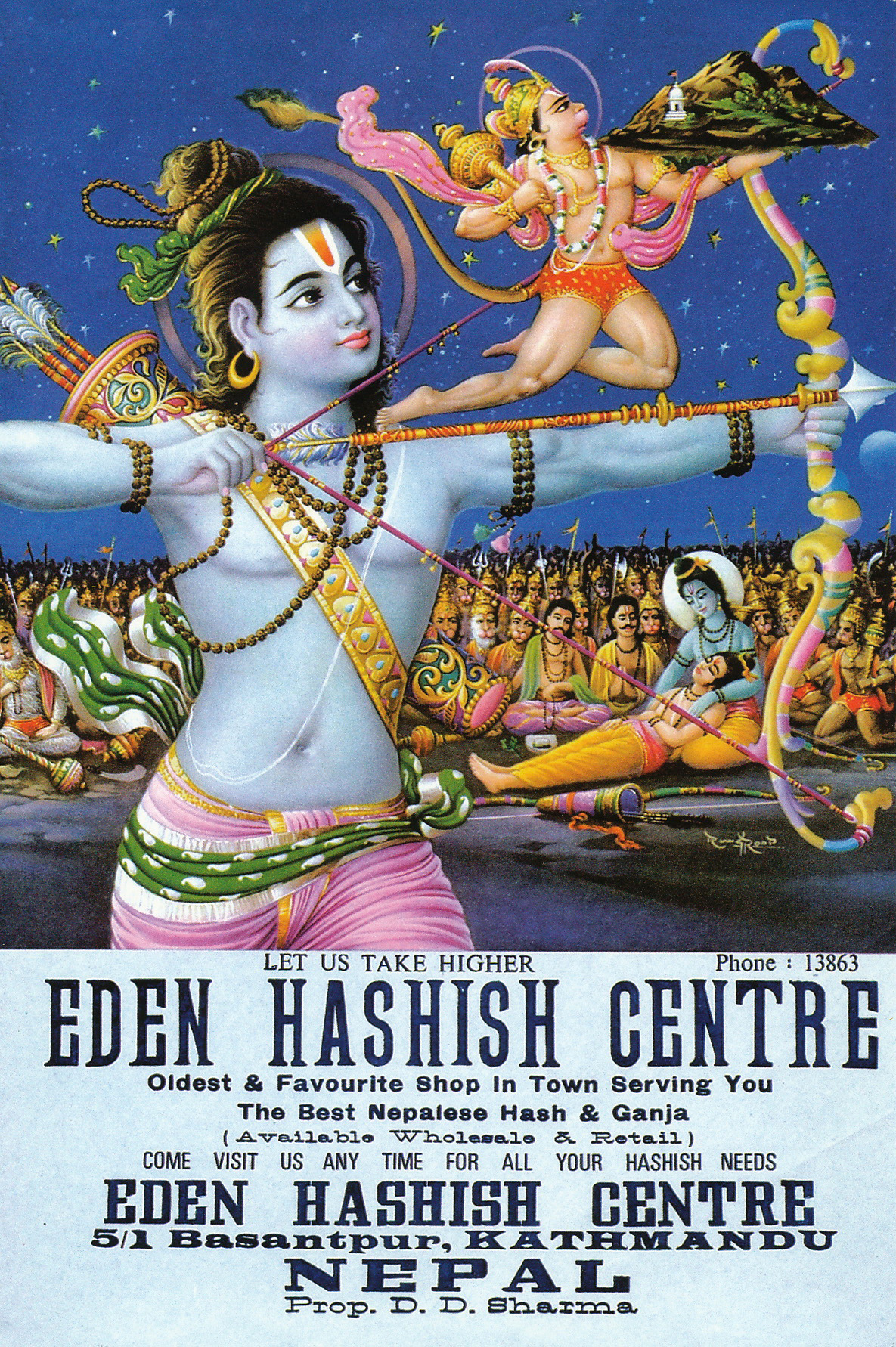 http://jrandomimage.com/images/eden-hashish-centre.jpg